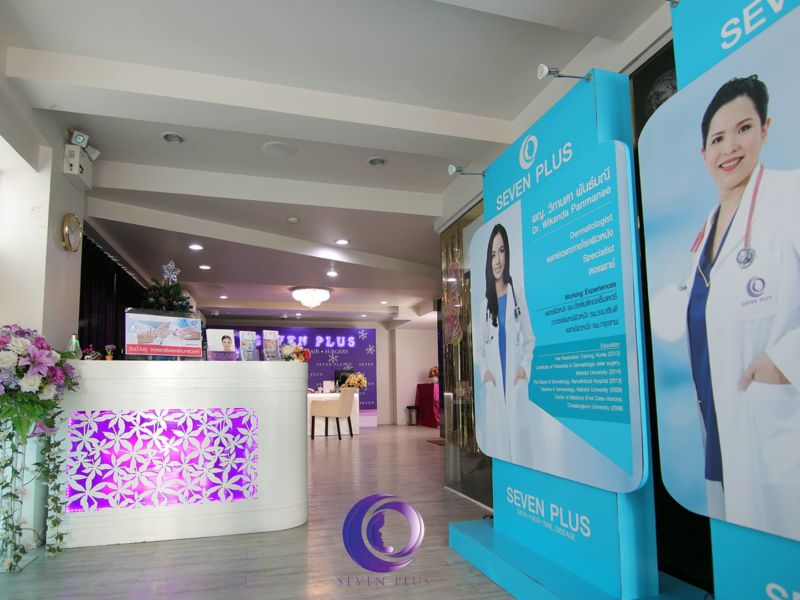 seven plus clinic bangkok